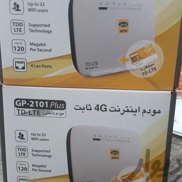 مودم جدیداینترنت TD-LTE_4G ثابت 2101 پلاس