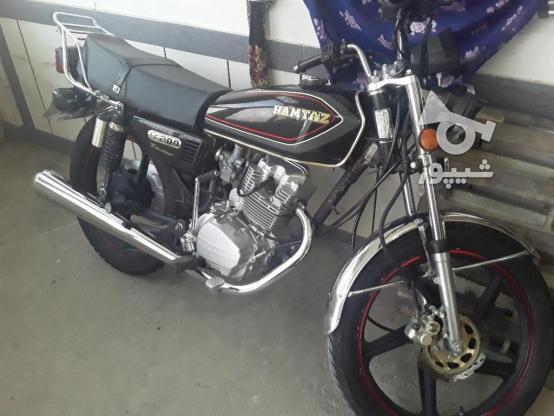 موتور تخت 95